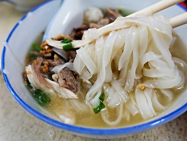 Sang Har Kuey Teow